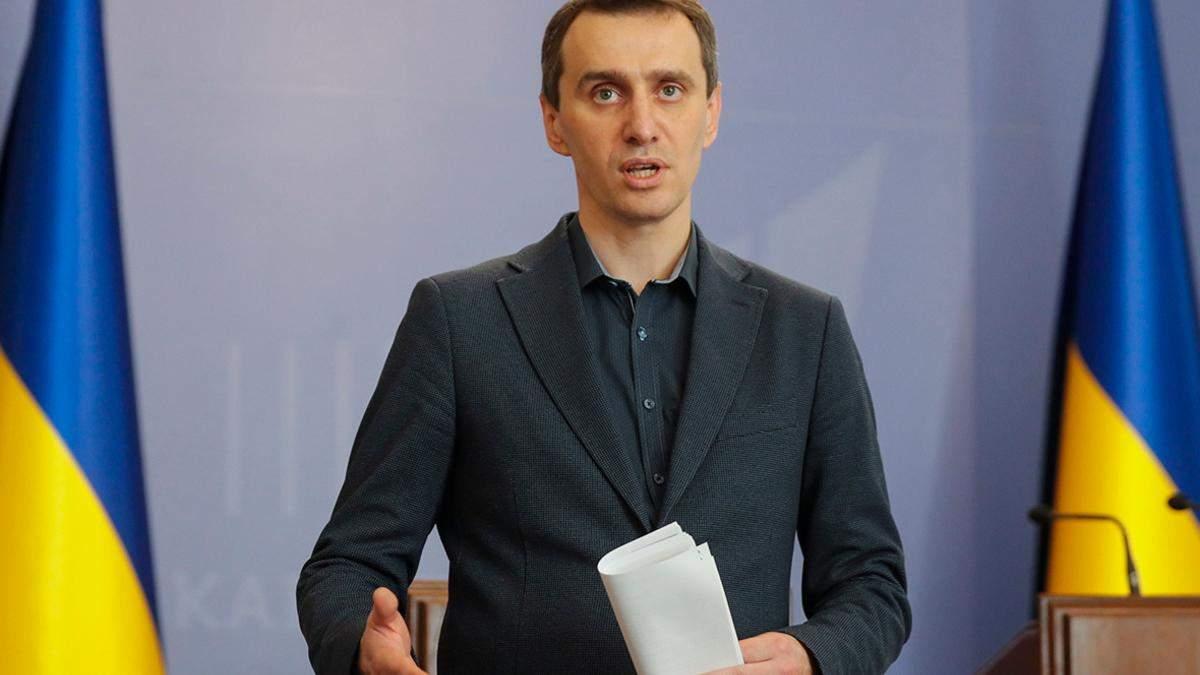 МОЗ пропонує продовжити карантин в Україні до кінця літа 2021