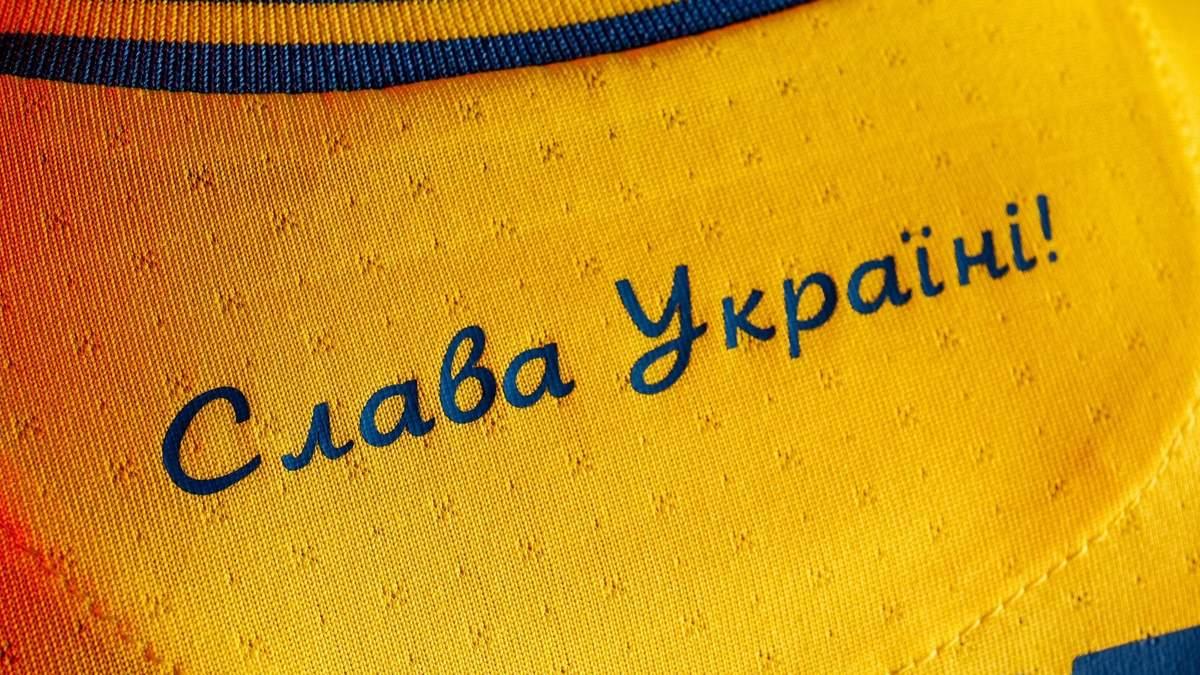 Волосся дибки від гніву: футболки збірної України розлютили Росію