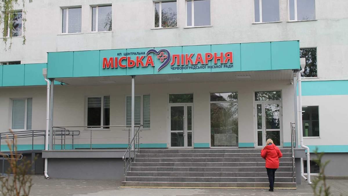 В Червонограде пытались ограбить городскую больницу: видео