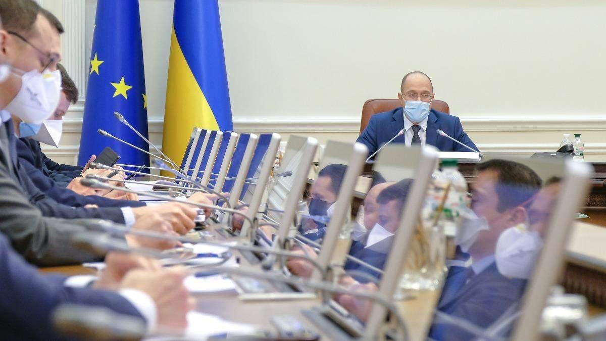 Правительство утвердило внешнеполитической стратегии Украины