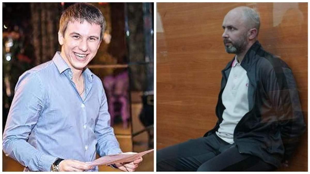 Убийцу Тараса Позняков водителя BlaBlaCar приговорили к пожизненному