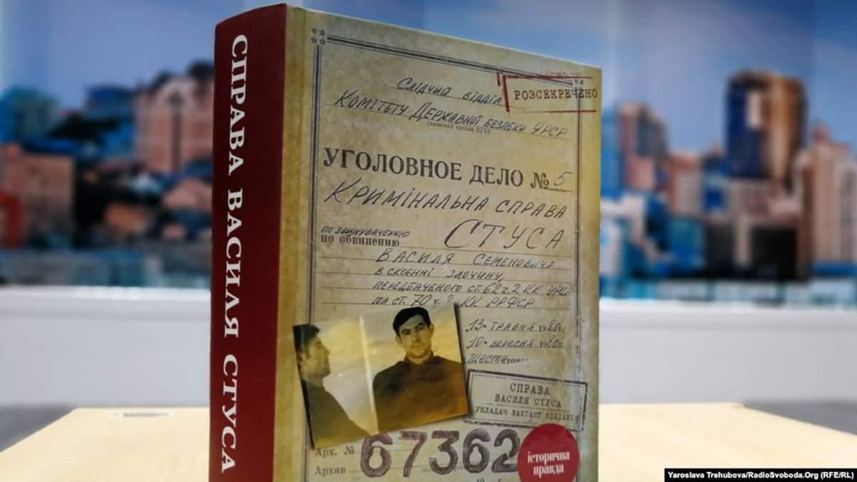 Суд постановив стягнути з Медведчука майже 300 тисяч гривень