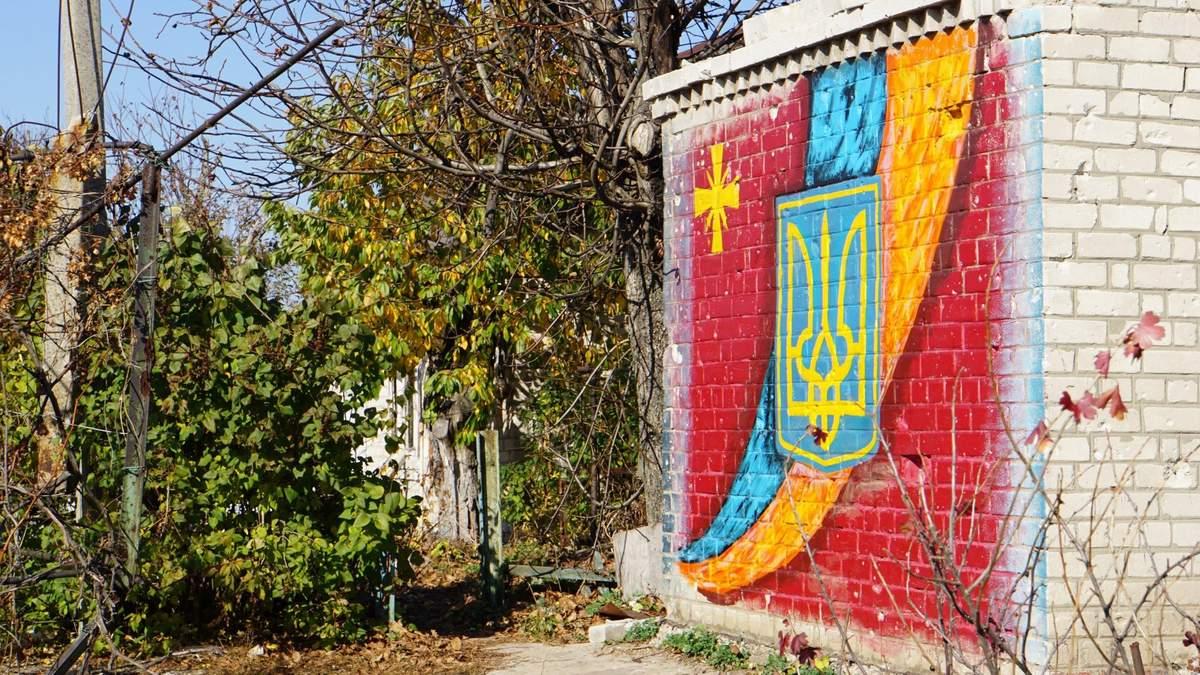 Война на Донбассе: украинцы готовы к компромиссам ради мира