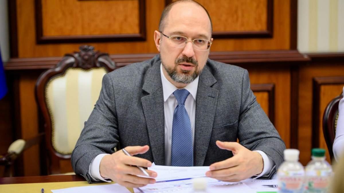 Економічна зброя Кремля, – Шмигаль пригрозив Газпрому арбітражем