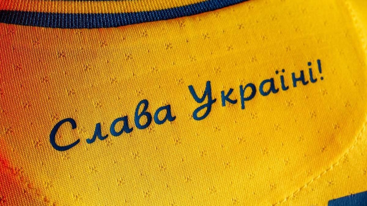 Россия трижды проиграла лозунгу Слава Украине в футболе, - Скорина