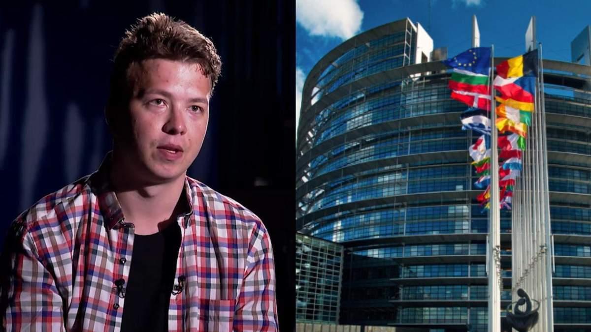 Европарламент рассмотрит резолюцию по Беларуси