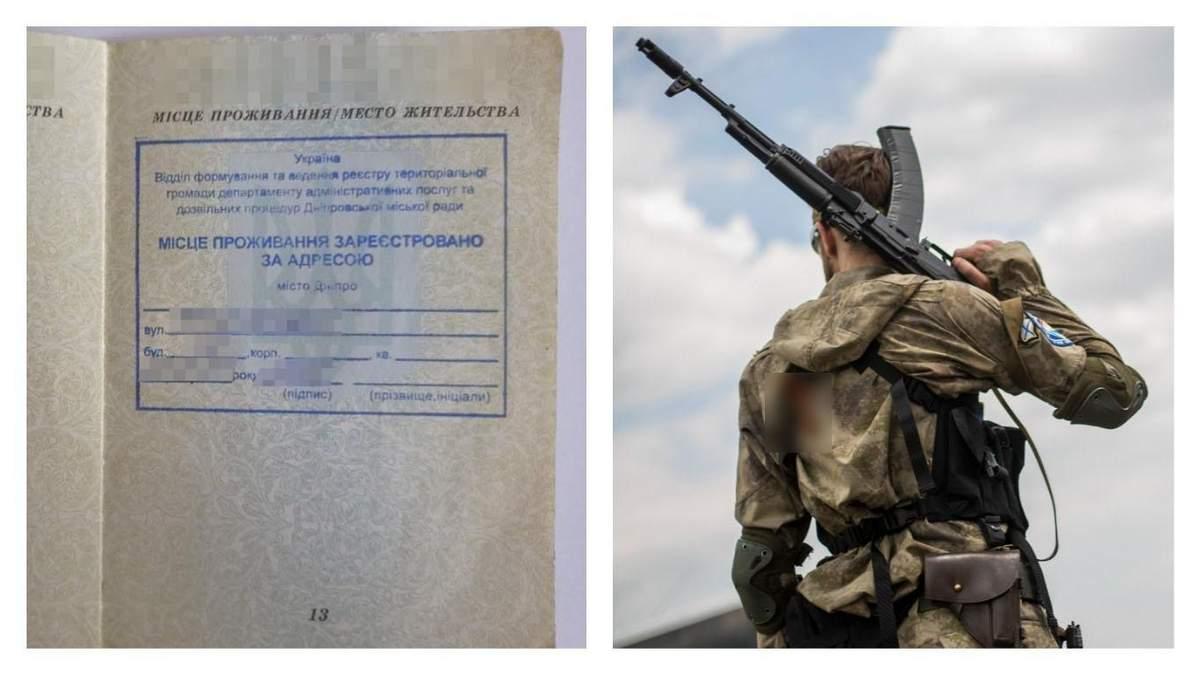 Боевики незаконно легализировались в Украине из-за схемы подделки