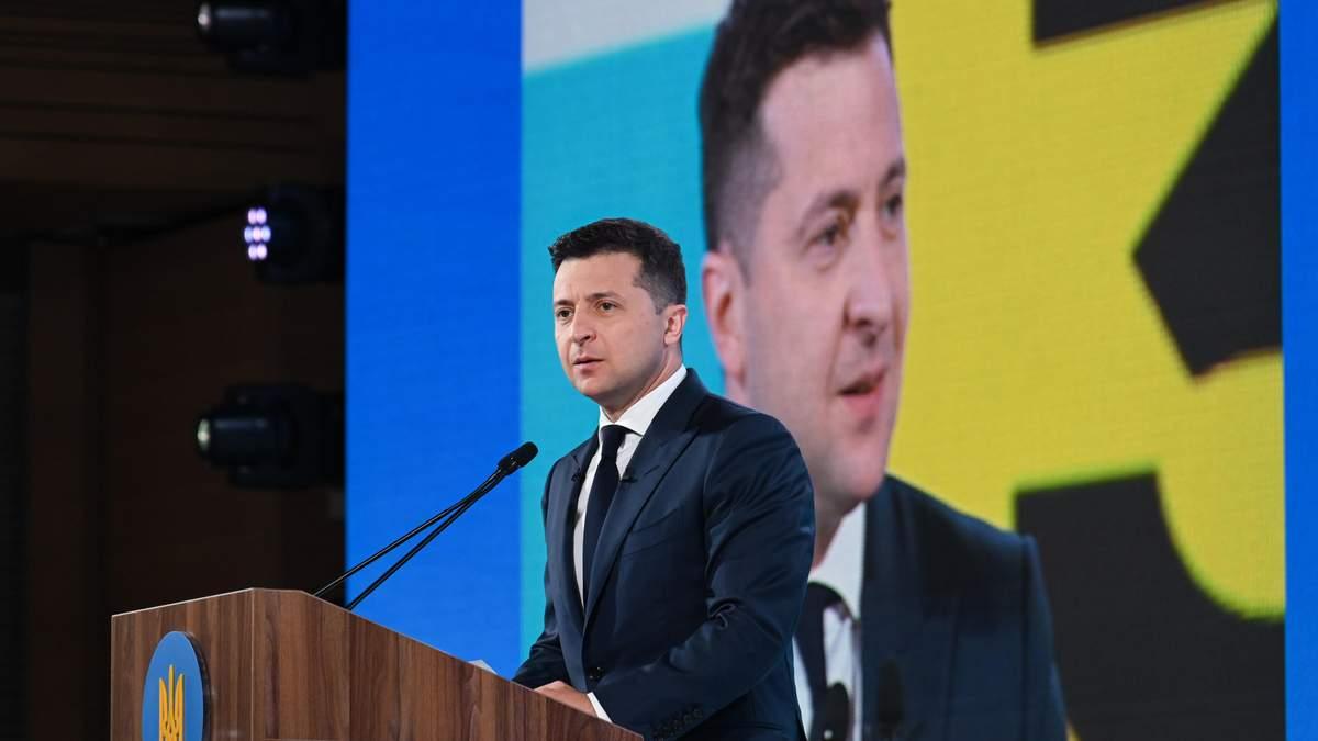 Зеленский хочет создать собственный университет