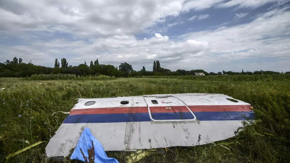 В Гааге заслушали новые записи переговоров боевиков о сбитии MH17