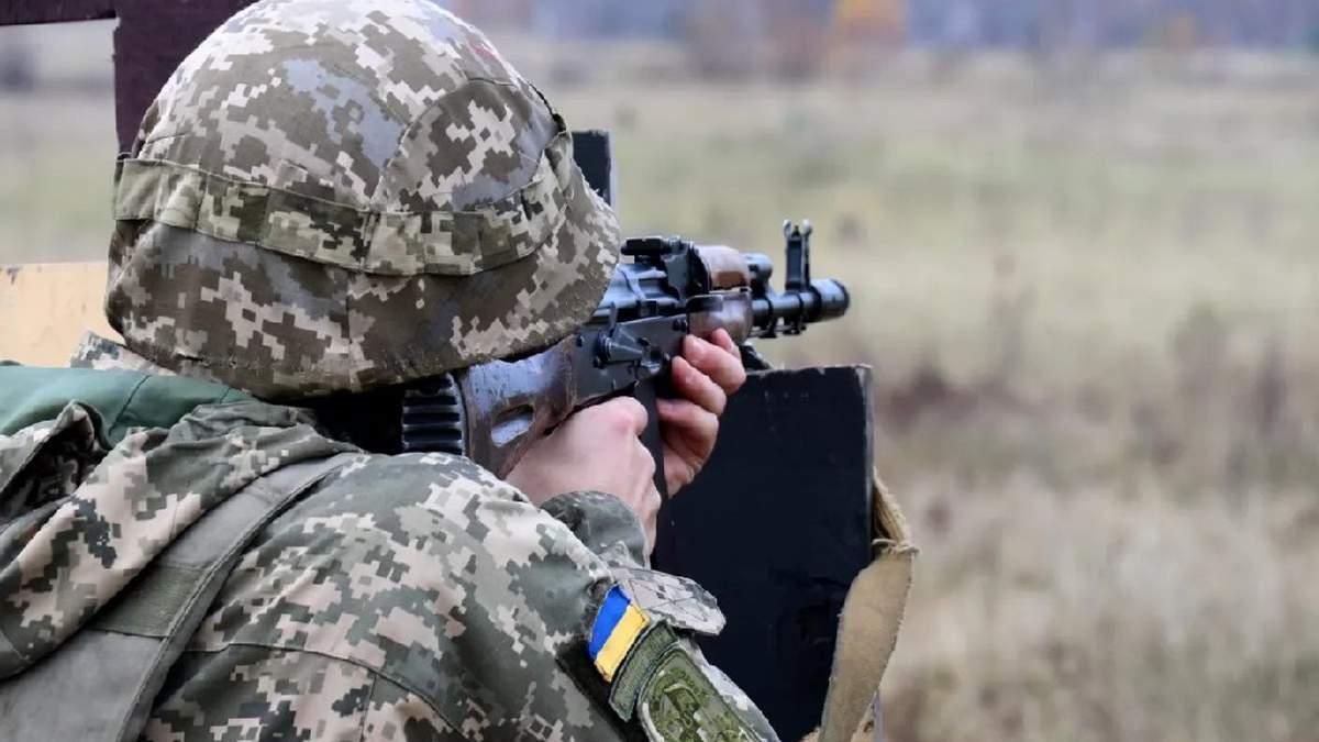Українського військового поранили на Донбасі