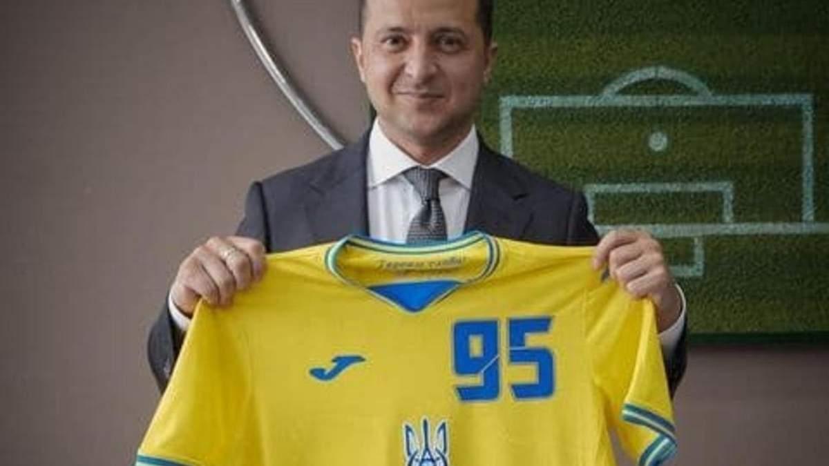 У Зеленского отреагировали на решение УЕФА о форме сборной Украины