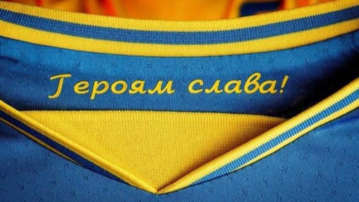 Украинцы запустили флешмоб с формой сборной, среди них - Кулебаці