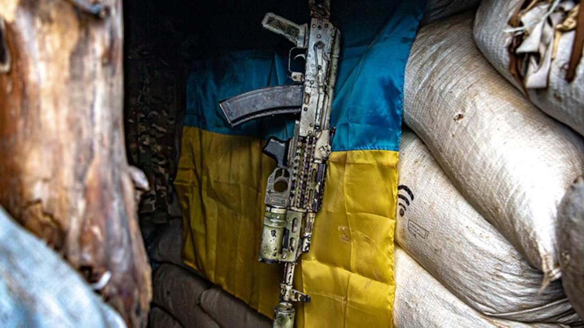На Киевщине умер военный Руслан Шустров: детали