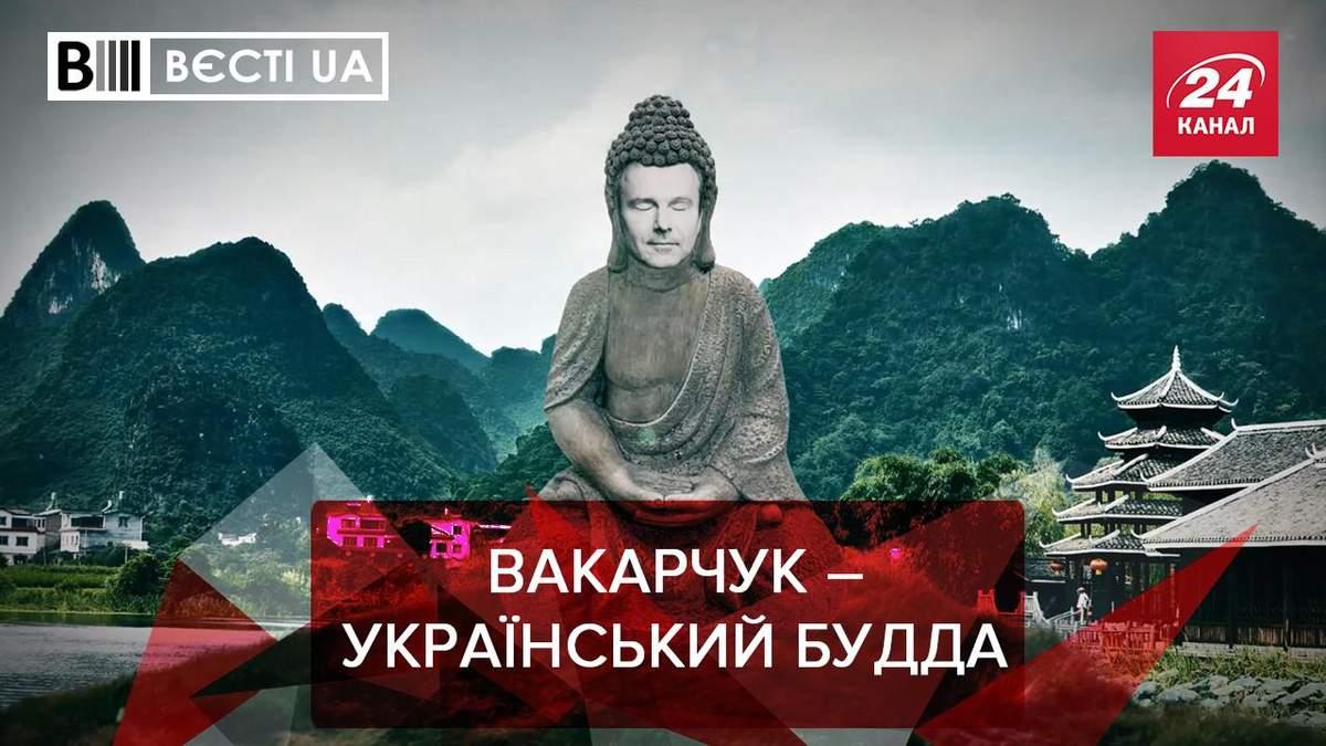 Вєсті UA: Без вихователя Вакарчука у групі Голос – бардак