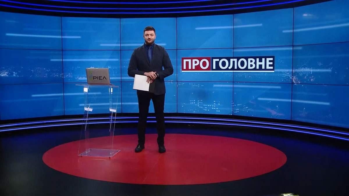 О главном: Поездка Байдена в Европу. Реакция Путина на законопроект Зеленского