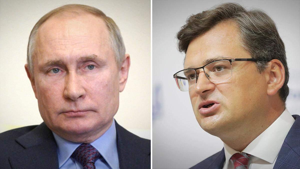 Займитесь правами коренных народов в России, – Кулеба ответил Путину