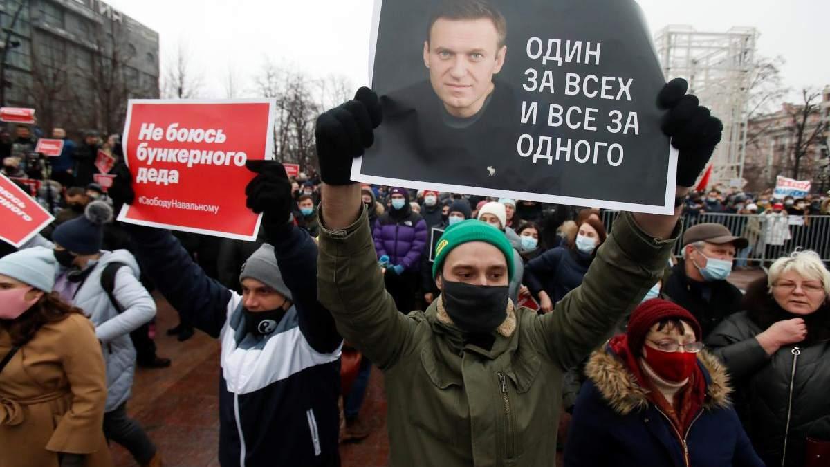 У Португалії злили Росії дані організаторів акції за Навального