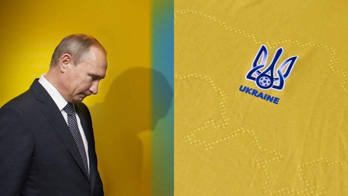 Россия истерически отреагировала на форму сборной футболистов Украины