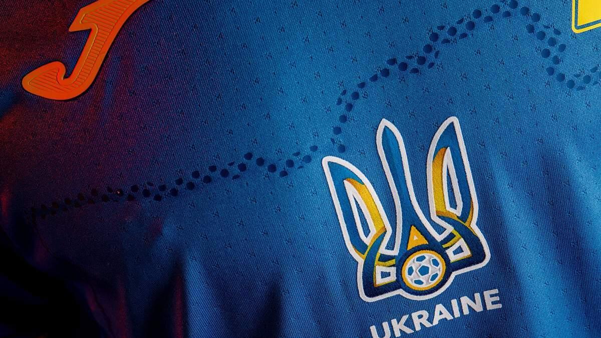 Реакция России на форму показывает ее важность на Евро-2020