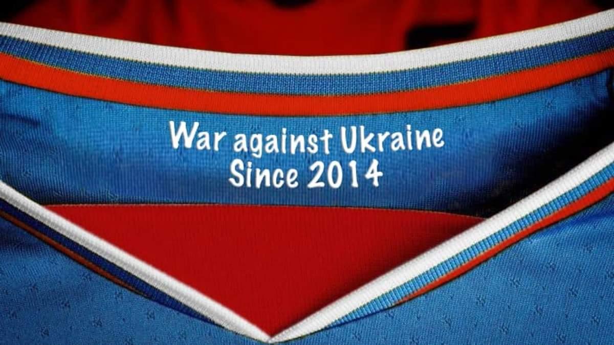 В сети показали, какие бы лозунги Россия могла разместить на форме