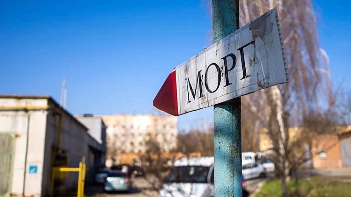 В Харькове в морге тела разбросаны по полу: фото