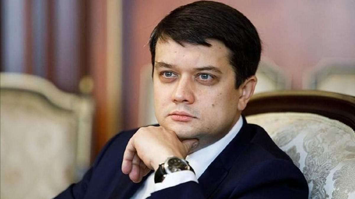 Надо знать, на какие уступки пойдет РФ для воды в Крыму, - Разумков