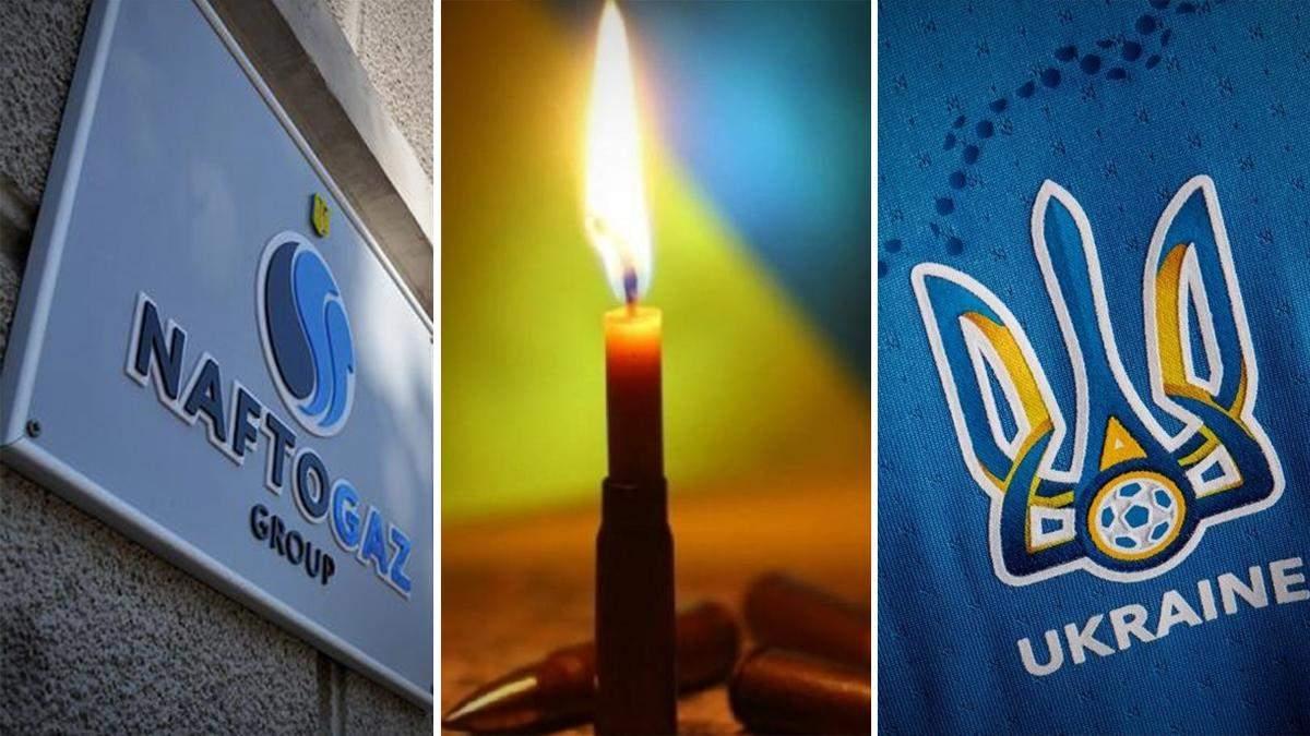 Новини України – 11 червня 2021: новини світу