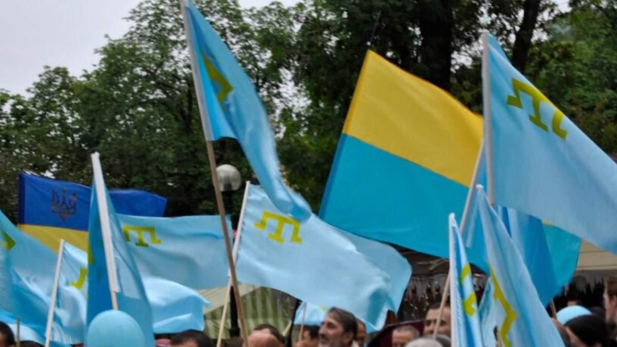 Мінреінтеграції запустило кримськотатарську версію сайту