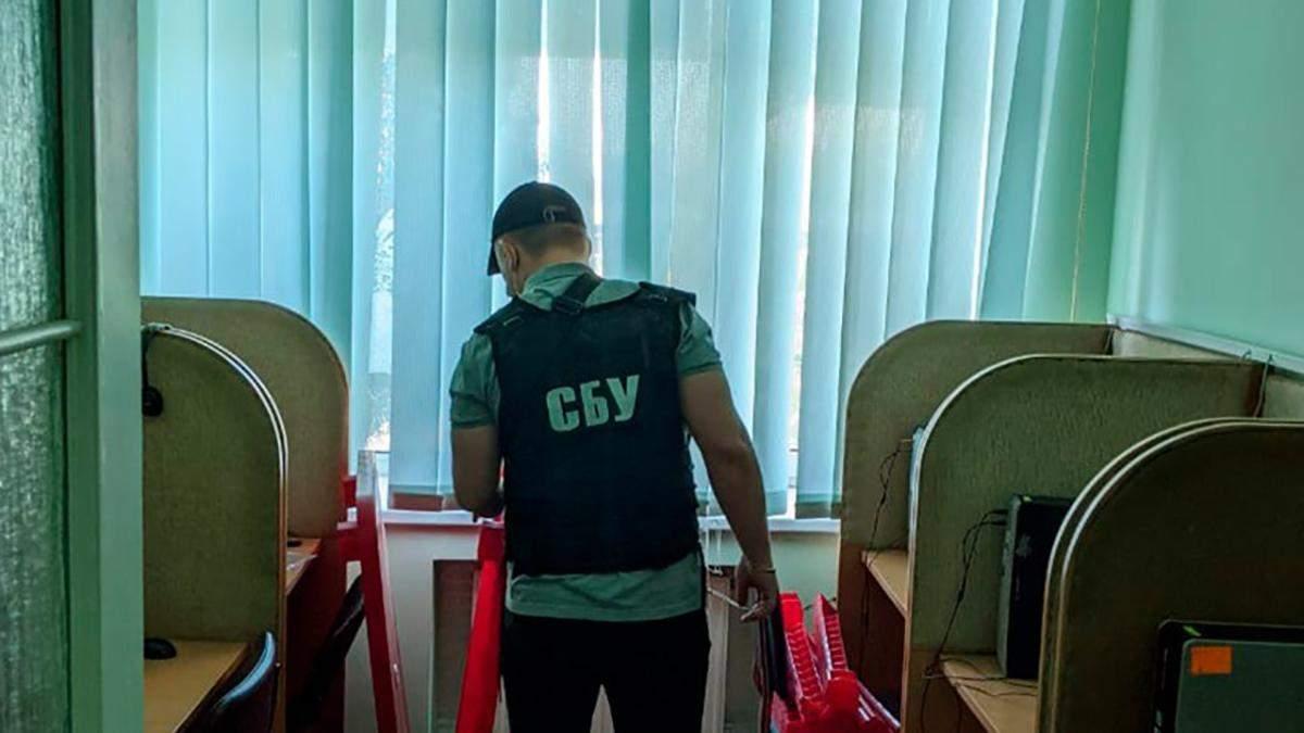 СБУ блокувала діяльність сall-центрів, які надавали послуги Росії