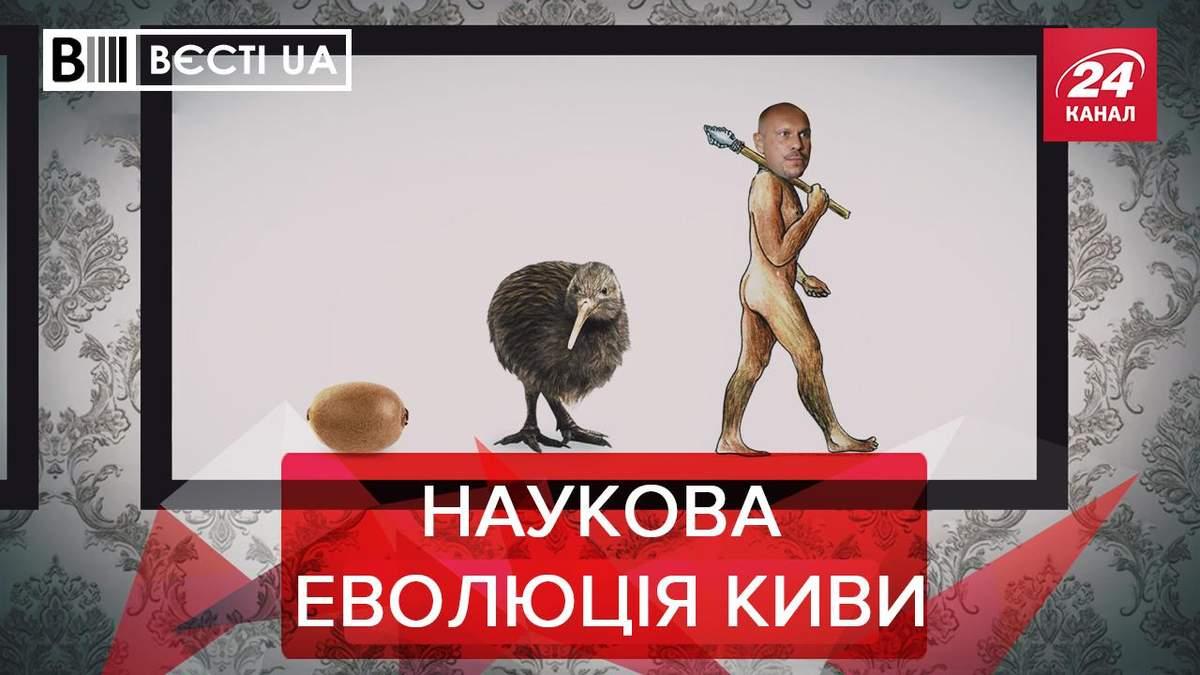 Вєсті.UA: Іллю Киву засекретили після погодження дисертації