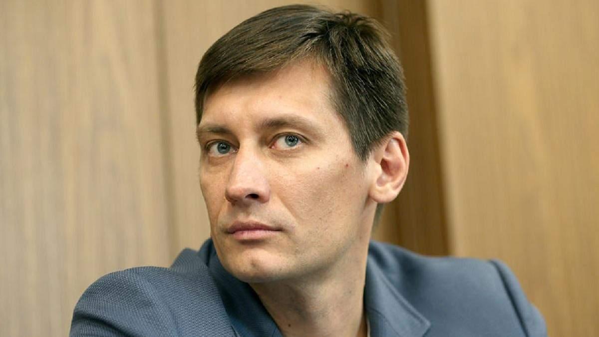 Тітці російського опозиціонера Гудкова посилили обвинувачення