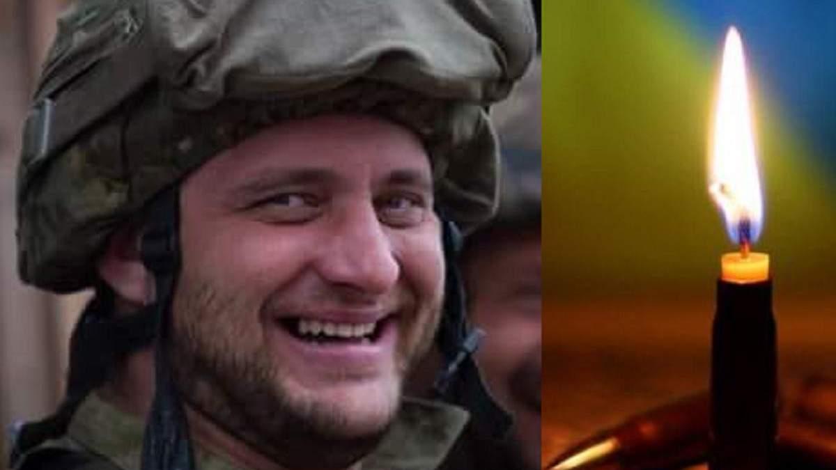 На Донбассе 11 июня 2021 погиб Владимир Белов