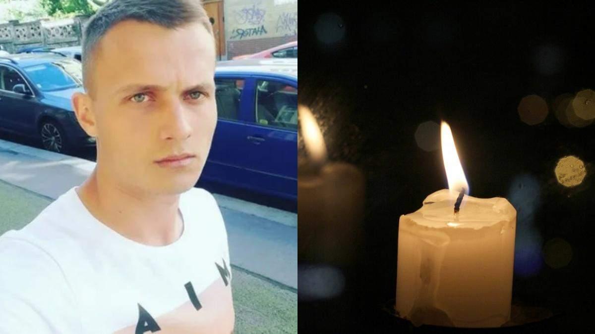 Рідні українця, якого мертвим знайшли в Чехії, думають, що його вбили