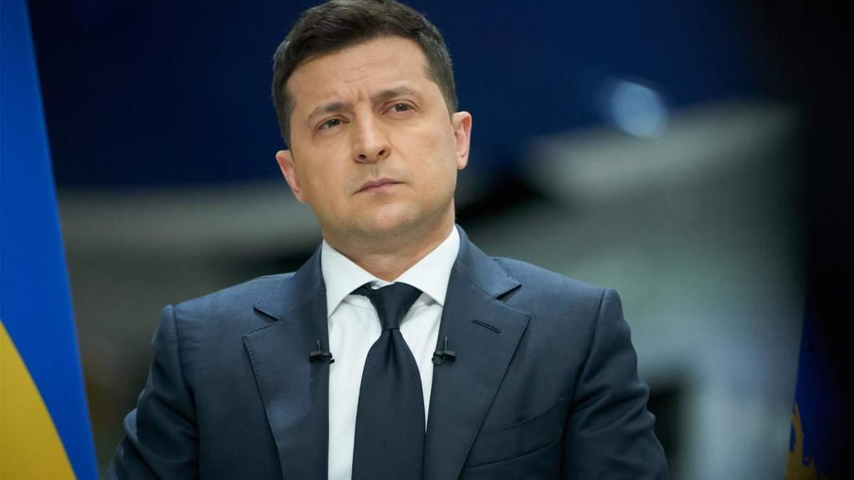 Володимир Зеленський затвердив 3-річну стратегію розвитку правосуддя