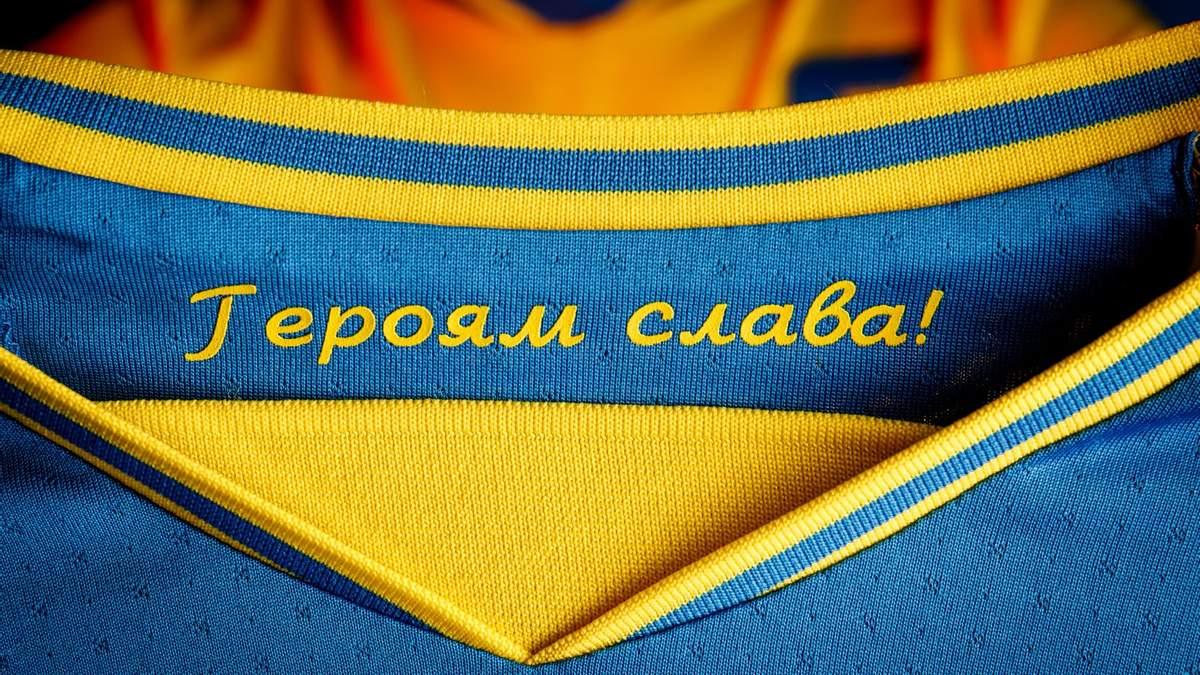 Форма збірної України на Євро-2020 виїдає очі Кремлю