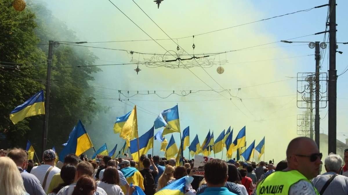 Марш українських сил у Маріуполі 13 червня 2021: фото, відео