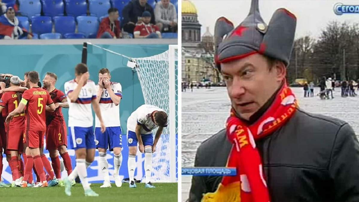 У Держдумі Росії знайшли виправдання ганебній поразці на Євро-2020