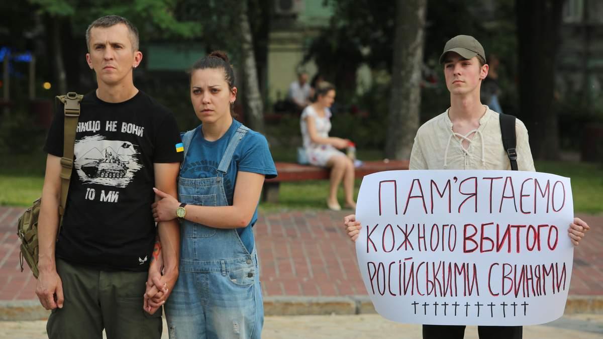Крушение Ил-76: а 14 июня 2014 под Луганском