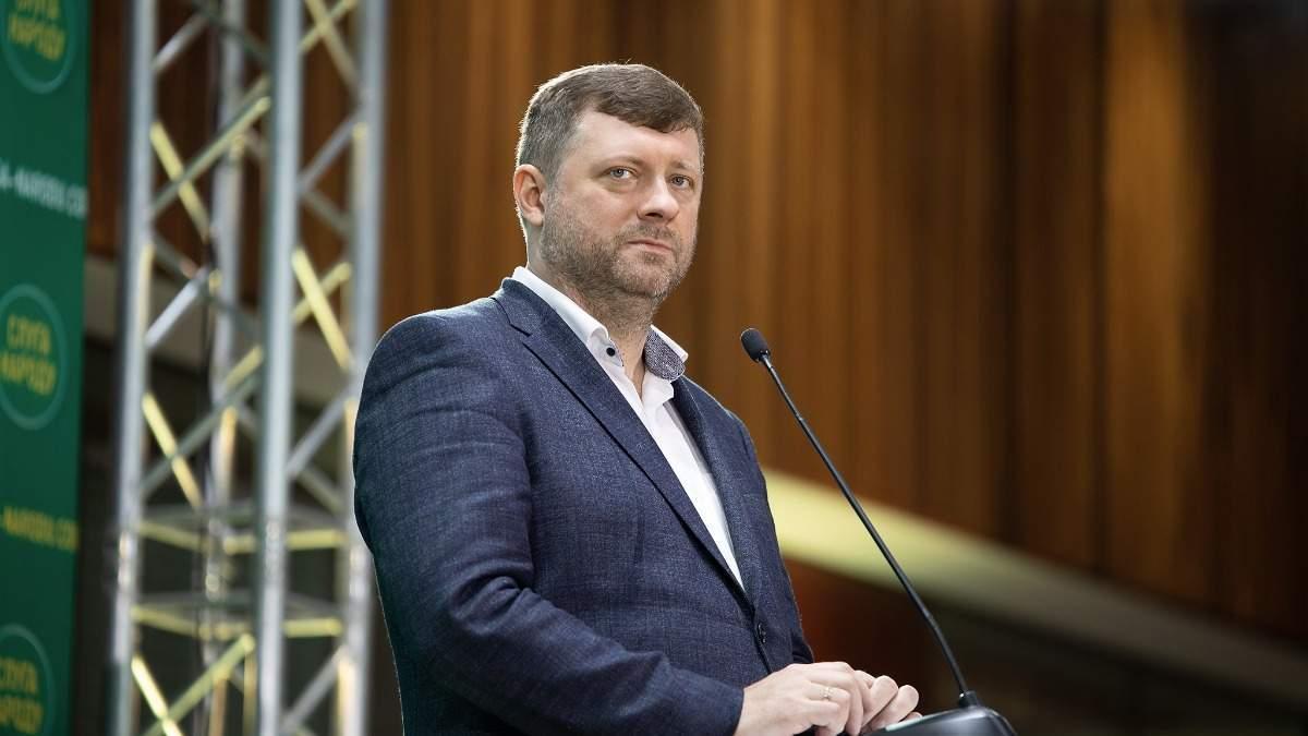 Корнієнко відповів, чи може від Слуги народу відділитись нова партія