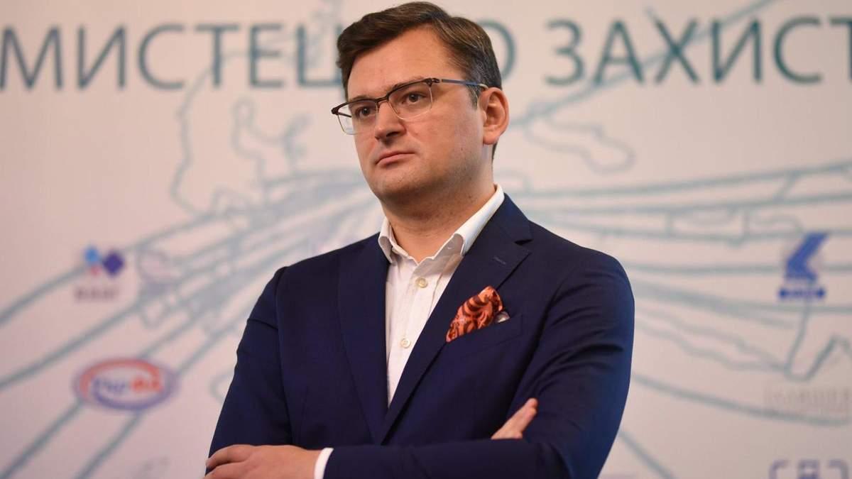 Дмитрий Кулеба назвал условие Украине для запуска Северного потока-2