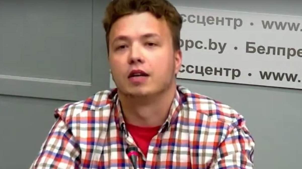 Протасевича вывели на брифинг МИД Беларуси: о Лукашенко и побоях