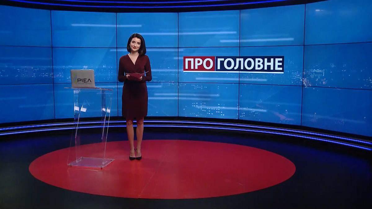 О главном: Результаты саммита НАТО. Наращивание ядерного потенциала США и России