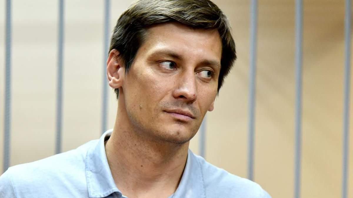 Почуваю себе в безпеці, – Гудков, який виїхав з Росії в Україну