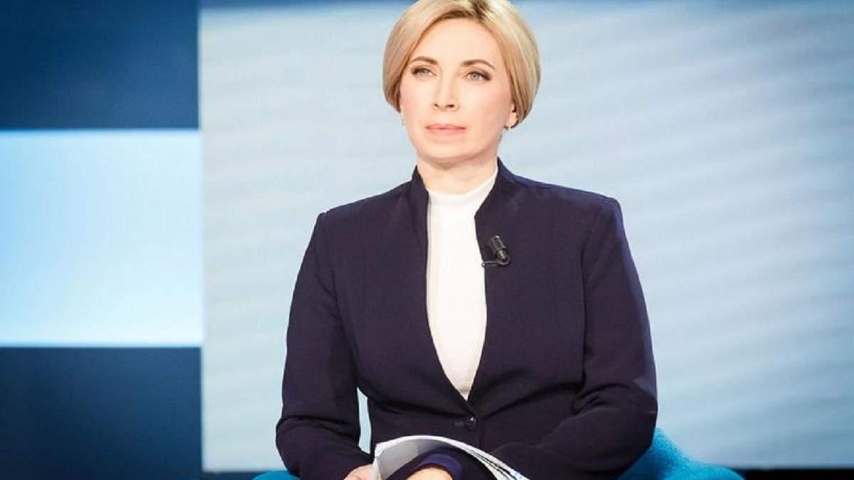 Росія досі конструктивний партнер: у СН порадили НАТО змінюватися