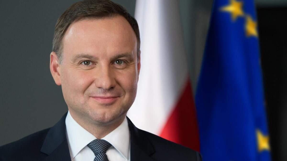 Загроза Росії є одним з найбільших викликів для Європи, – Дуда