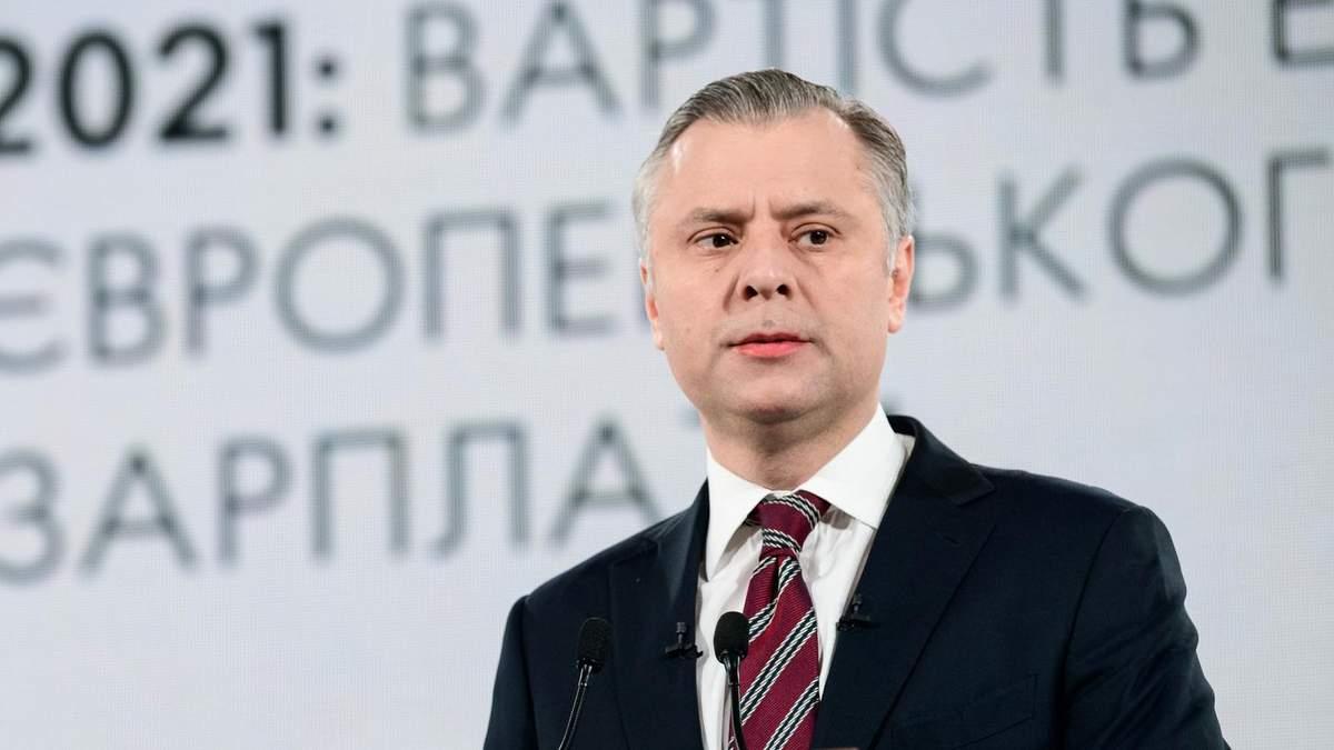 Незаконное назначение Витренко: Минюст обжалует предписание НАПК