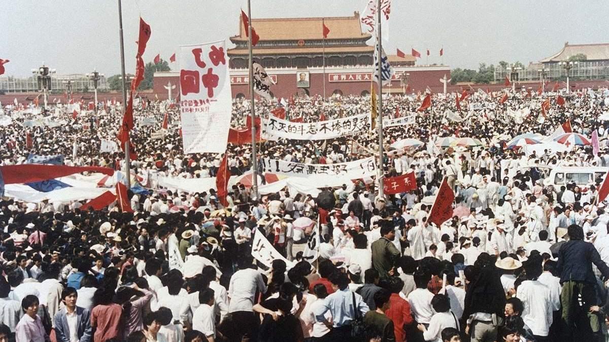 Трагічні історії учасників протесту на площі Таньаньмень в Пекіні
