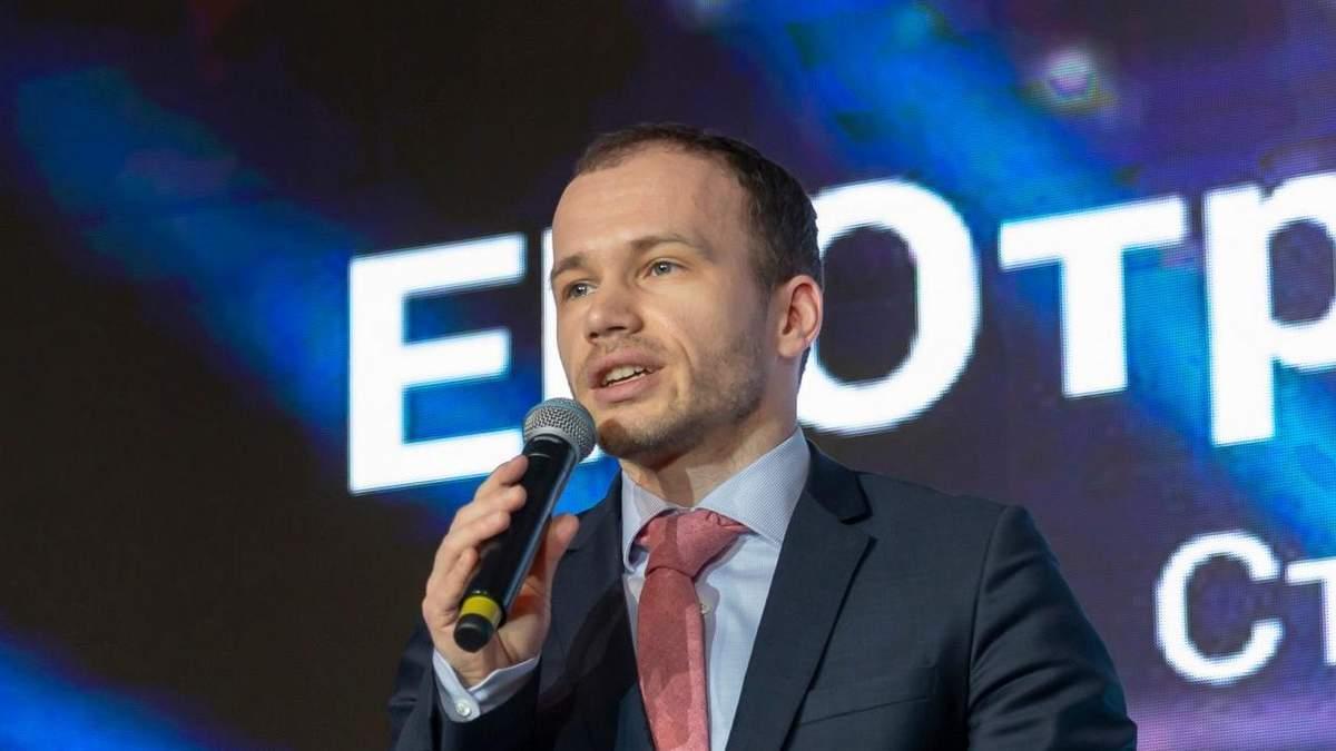 Украина не обращалась к Венецианской комиссии с законом об олигархах