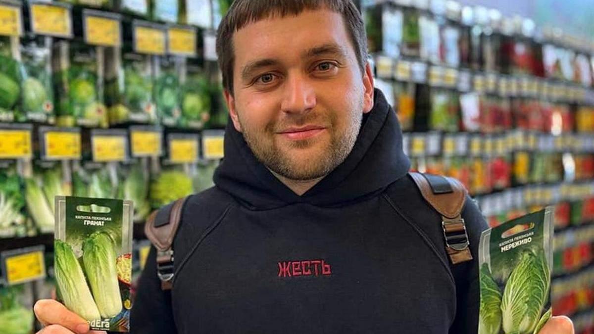 Кличко назначил блогера Барабошко на должность - Киев