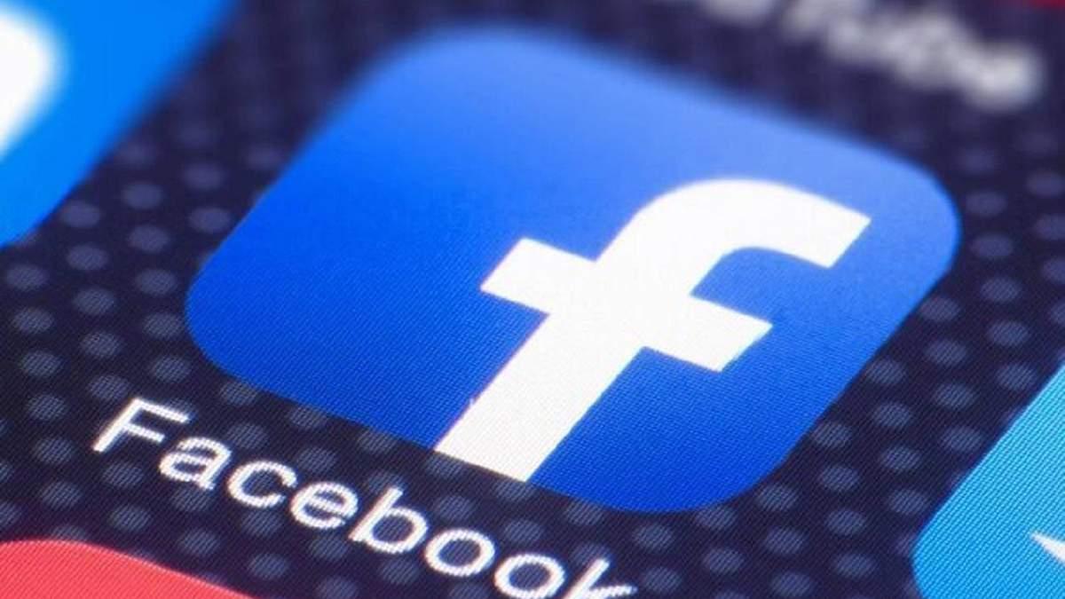 Порушує стандарти спільноти: Facebook забанив одну з найбільших львівських груп